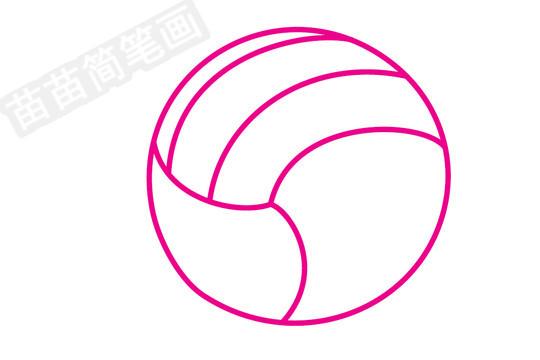 排球简笔画图片步骤三