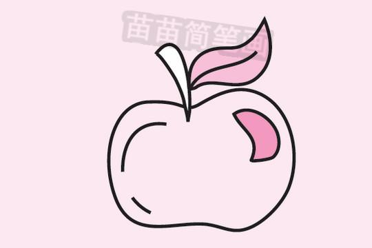 苹果简笔画图片大全 教程