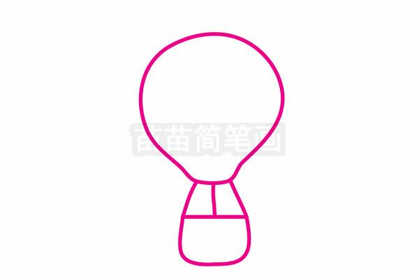 热气球简笔画图片步骤三