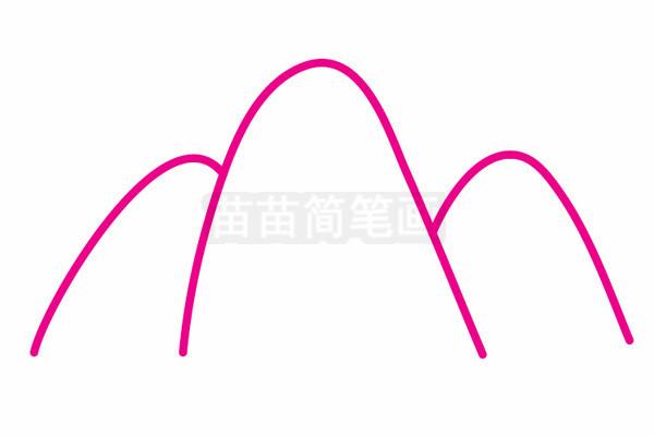山峰简笔画图片步骤二