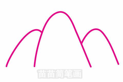 山峰简笔画大图