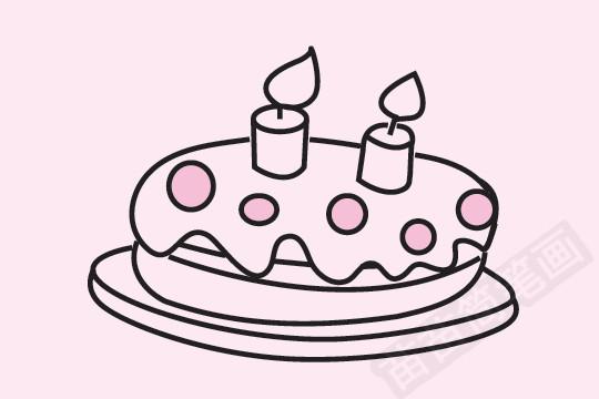 生日蛋糕简笔画图片大全 教程