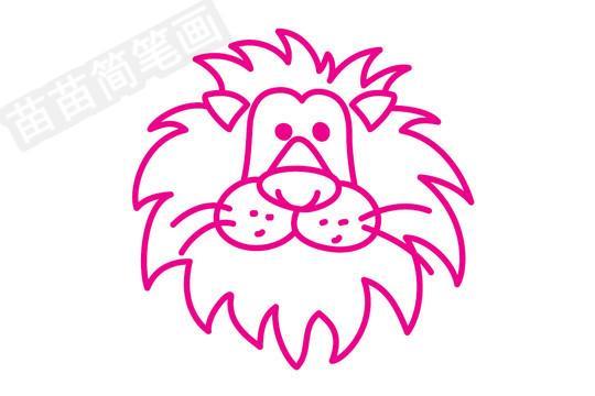 狮子简笔画图片步骤三