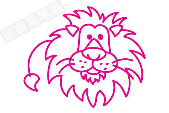 狮子简笔画图片步骤四