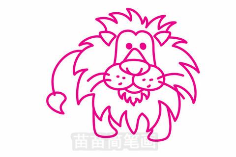 狮子简笔画大图