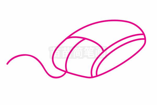 鼠标简笔画图片步骤四