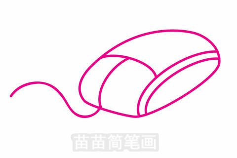 鼠标简笔画大图
