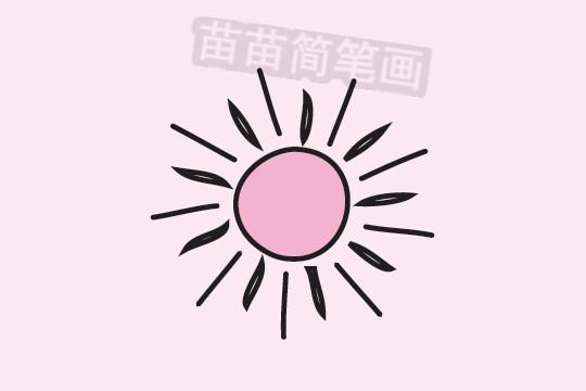 太阳简笔画图片大全作品三