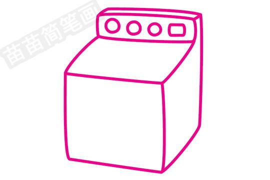 洗衣机简笔画图片步骤四