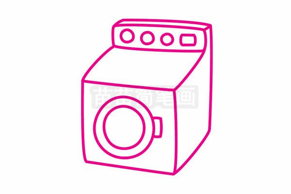 洗衣机简笔画图片步骤五