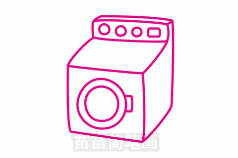 洗衣机简笔画大图