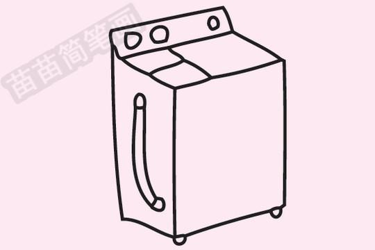 洗衣机简笔画图片大全作品四