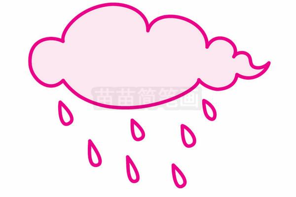 下雨简笔画图片步骤二