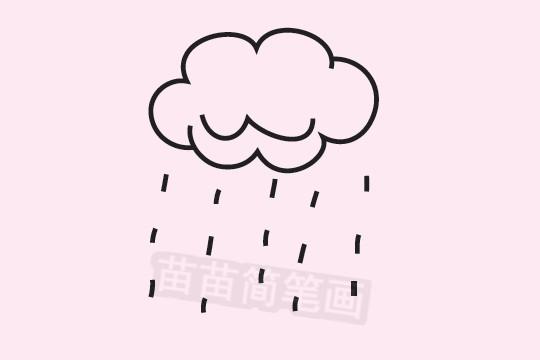 下雨简笔画图片大全作品二