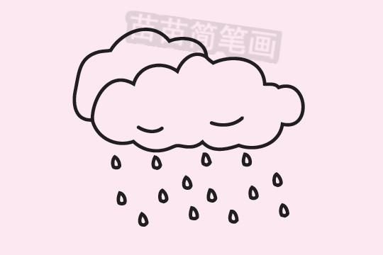 下雨简笔画图片大全作品三