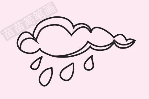 下雨简笔画图片大全 教程