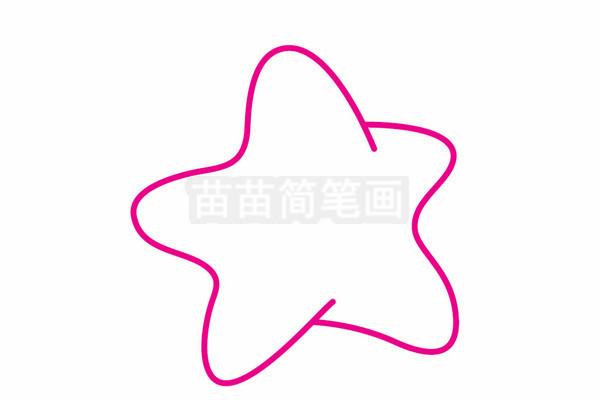 星星简笔画图片步骤二
