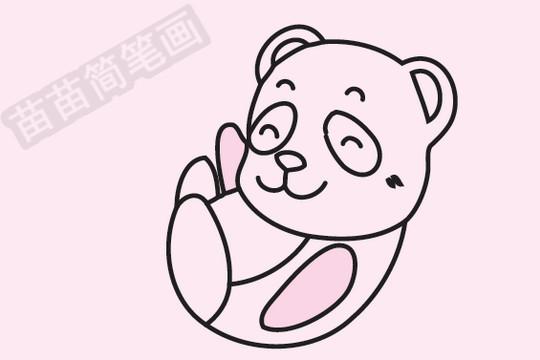 熊猫简笔画图片大全 教程