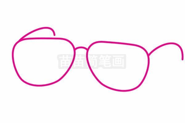 眼镜简笔画图片步骤二