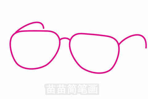 眼镜简笔画大图