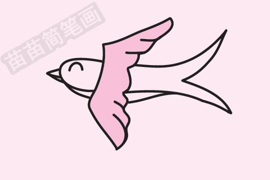 燕子简笔画图片大全 教程