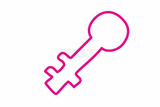 钥匙简笔画图片步骤二
