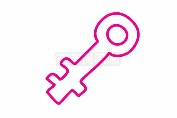 钥匙简笔画图片步骤三
