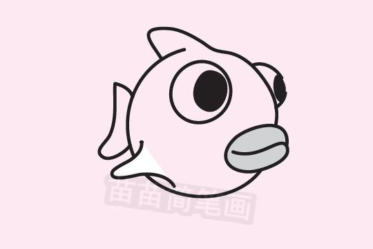鱼简笔画图片大全 画法