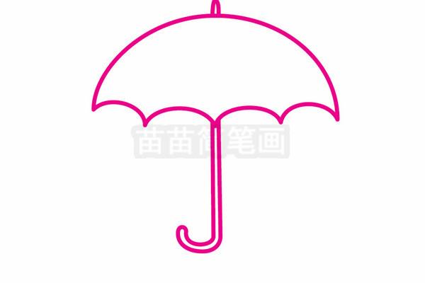 雨伞简笔画图片步骤三
