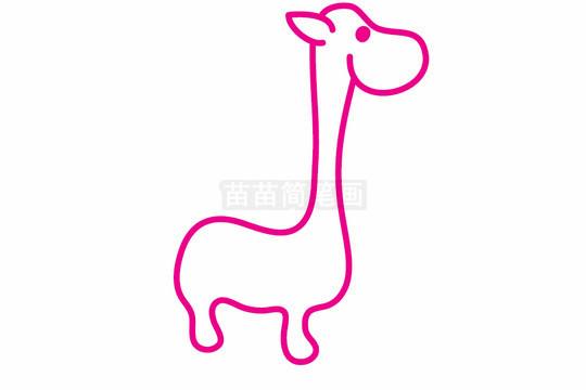 长颈鹿简笔画图片步骤二