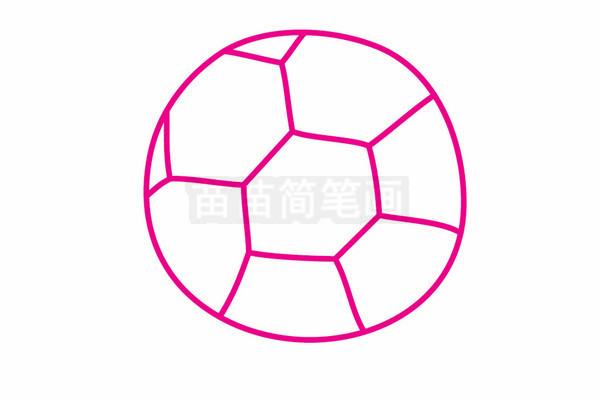 足球简笔画图片步骤五