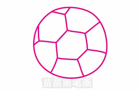 足球简笔画大图
