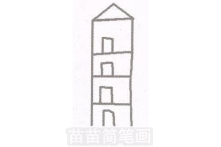 村庄简笔画简单画法