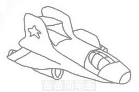 飞船简笔画图片步骤三