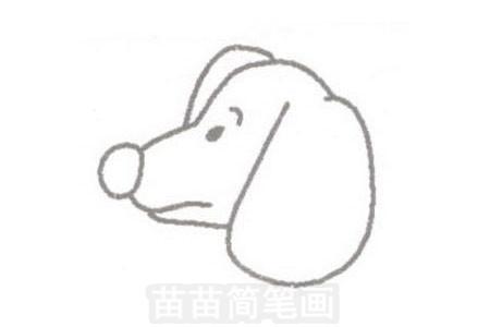 小狗简笔画图片步骤一