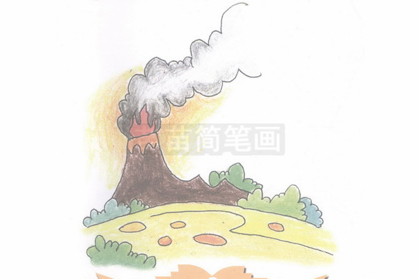 火山简笔画图片步骤四