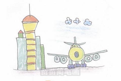 机场简笔画简单画法