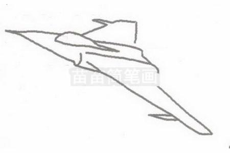 歼击机简笔画图片步骤二