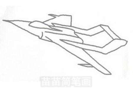 歼击机简笔画图片步骤三