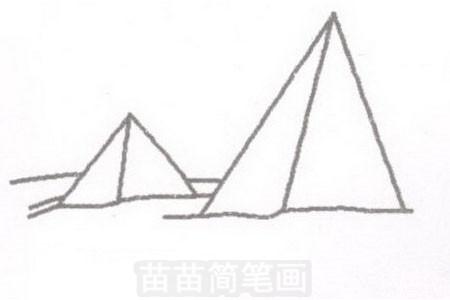 金字塔简笔画图片步骤一