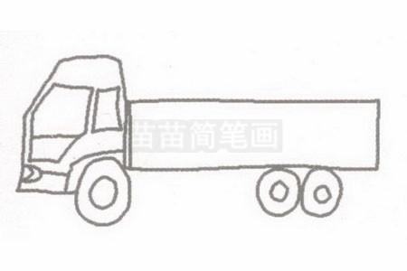 步骤二:车轮及长方形的后车厢.