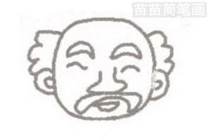 老人简笔画简单画法