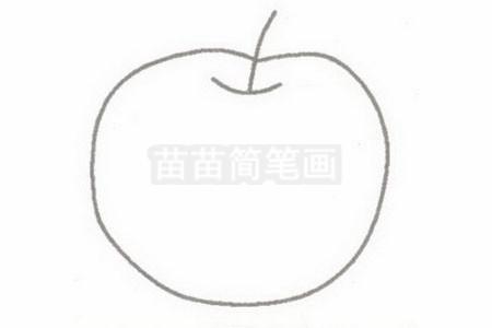苹果简笔画图片步骤二