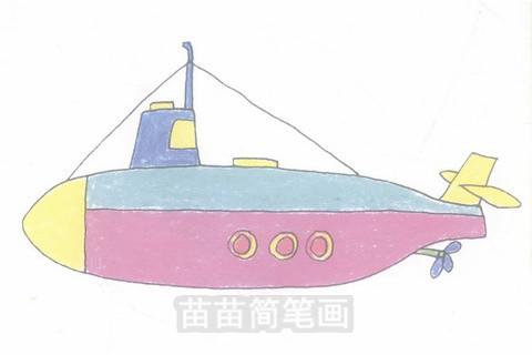 潜水艇简笔画大图