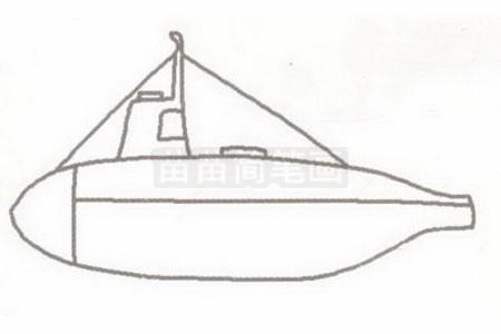 潜水艇简笔画图片步骤二