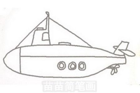潜水艇简笔画图片步骤三