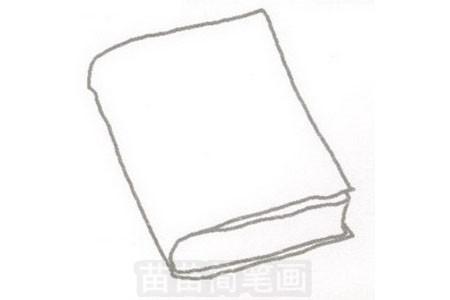 图书简笔画简单画法