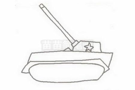 坦克简笔画图片步骤二