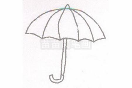 雨伞简笔画图片步骤二