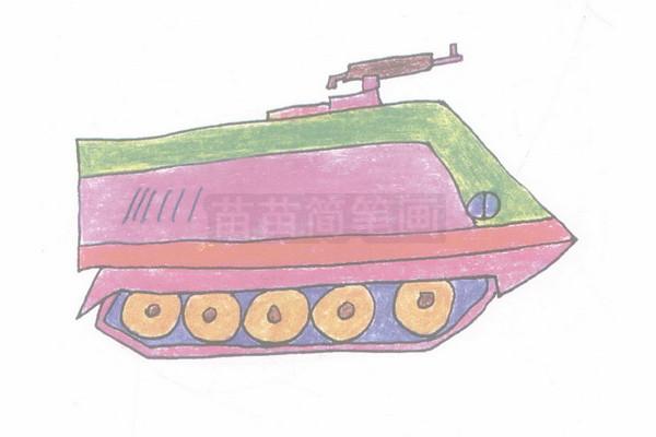 装甲车简笔画图片步骤四